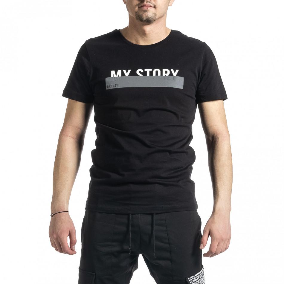 Мъжка черна тениска My Story tr270221-42