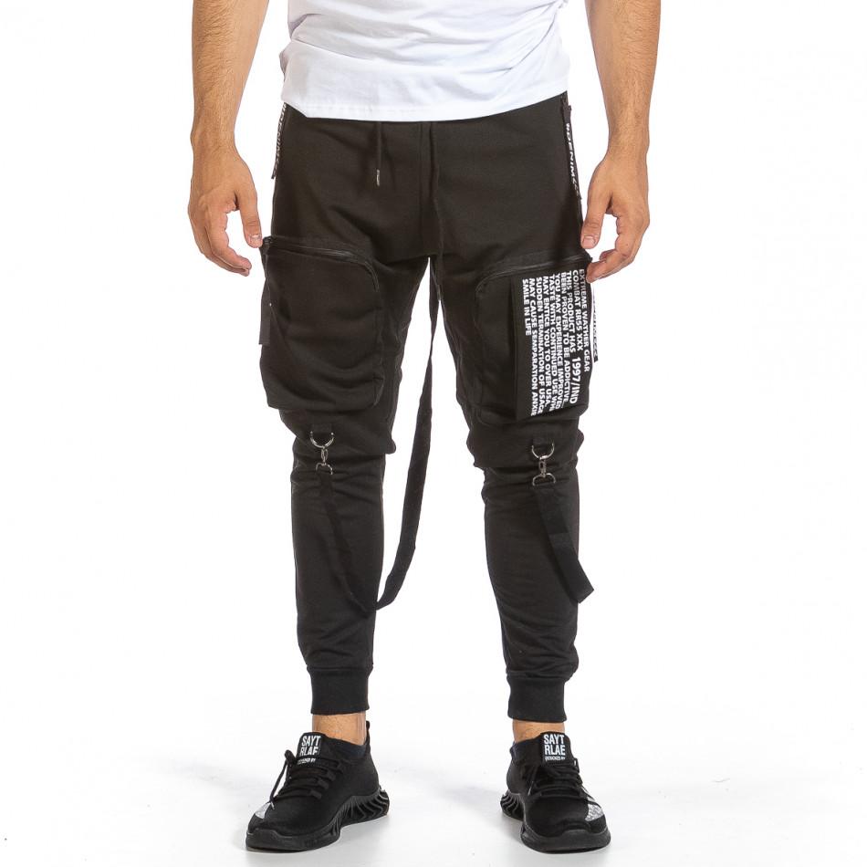 Hip Hop черно долнище с обемни джобове it240621-37