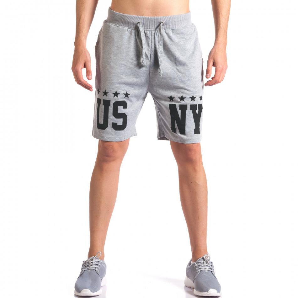 Сиви мъжки шорти за спорт с надпис US NY it260416-19