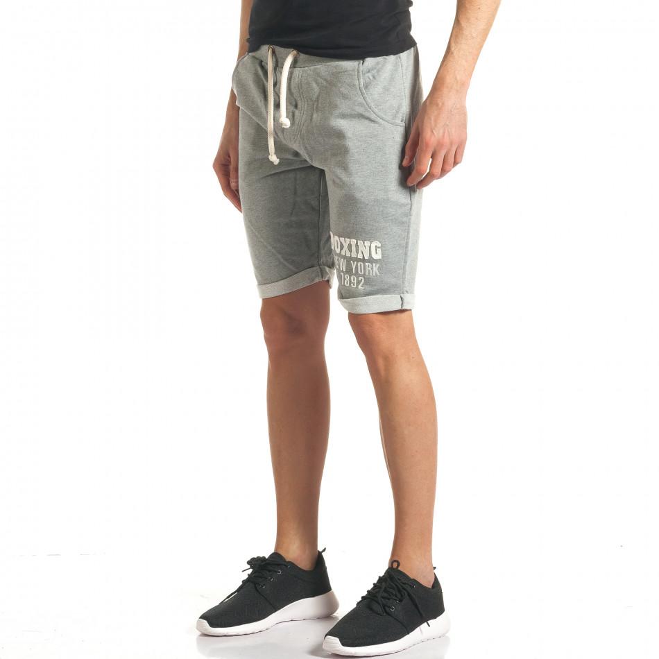 b1c7799247f Мъжки сиви шорти с надпис Boxing it140317-90 | Fashionmix.bg