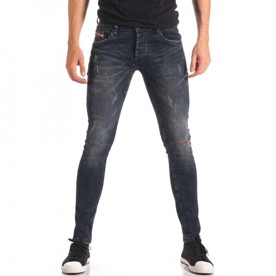 Мъжки сиви дънки със скъсвания на коленете it150816-33