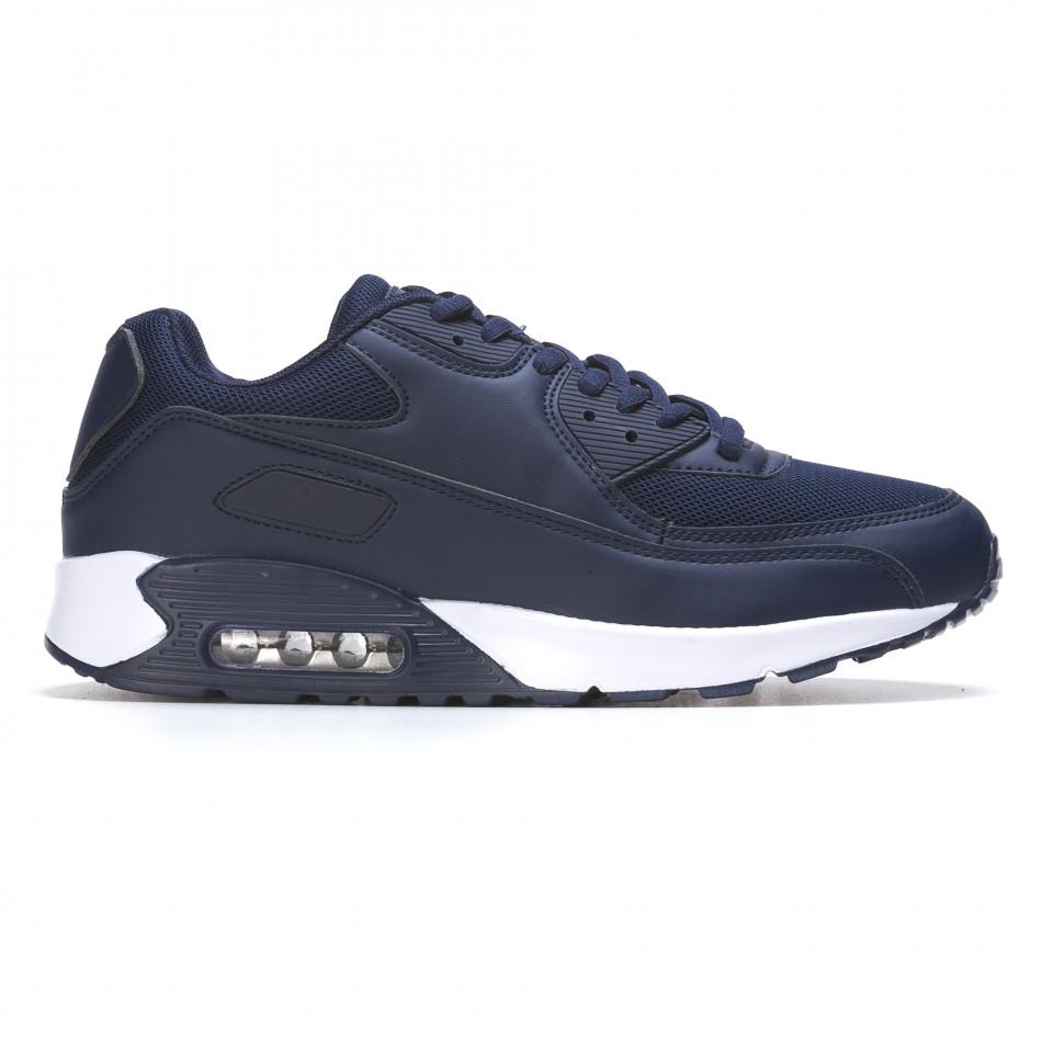 Мъжки сини маратонки с въздушни камери It050216-6
