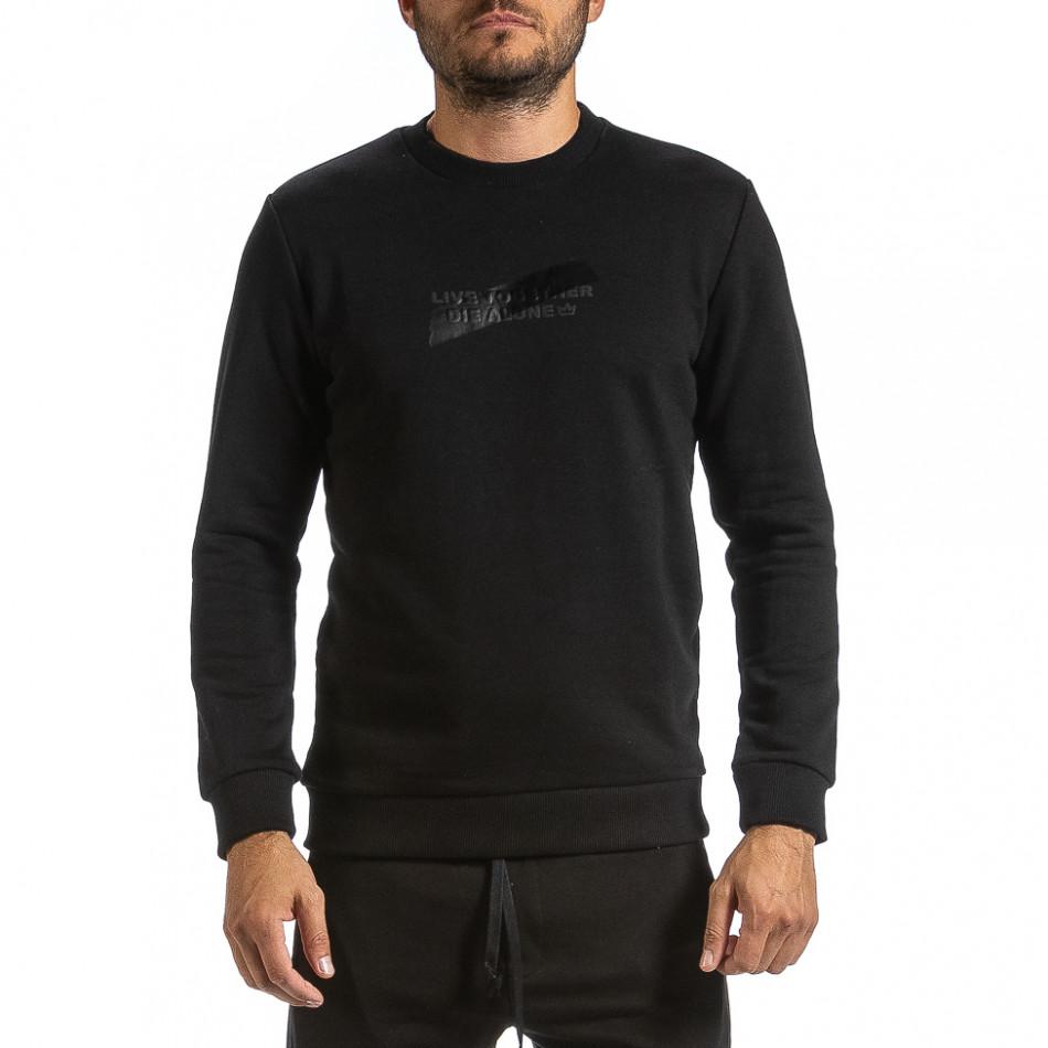 Мъжка ватирана черна блуза tr070921-39