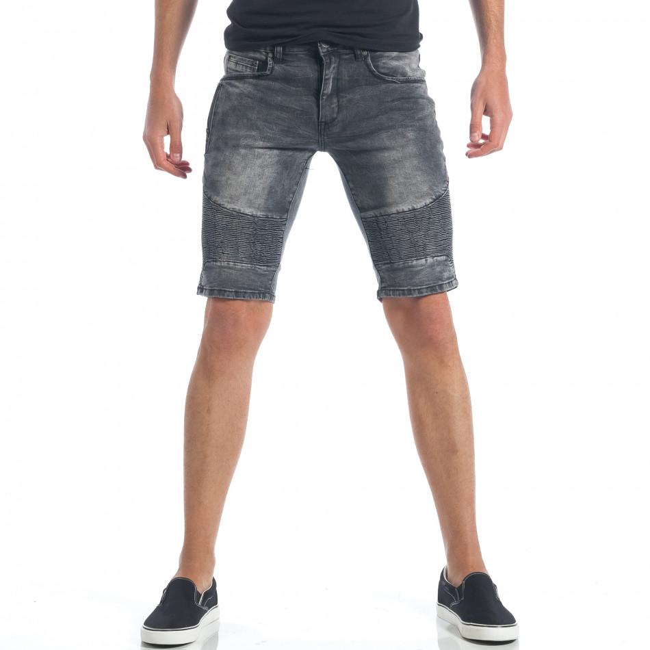 Мъжки сиви къси дънки с релефна част it190417-65