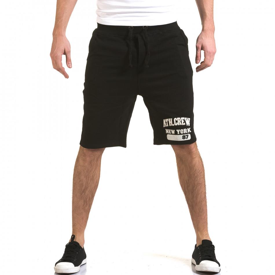 Мъжки черни шорти с надпис it230216-3