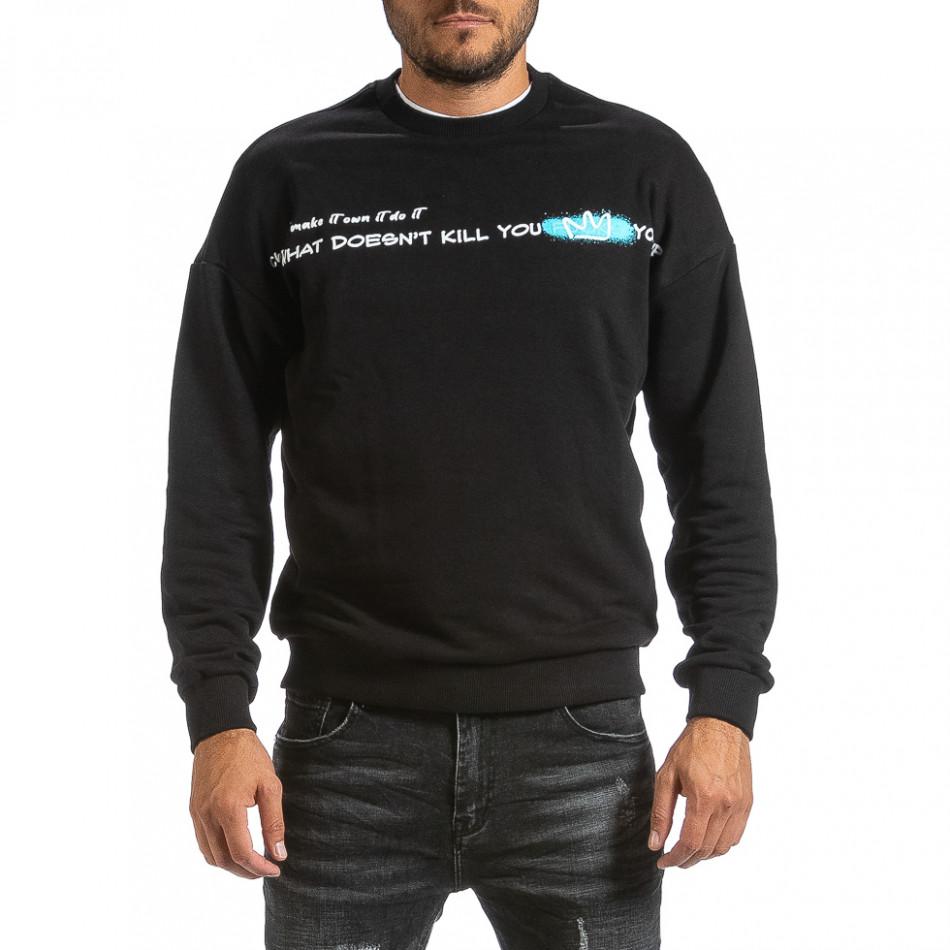 Мъжка ватирана черна блуза с принт на гърба tr070921-37