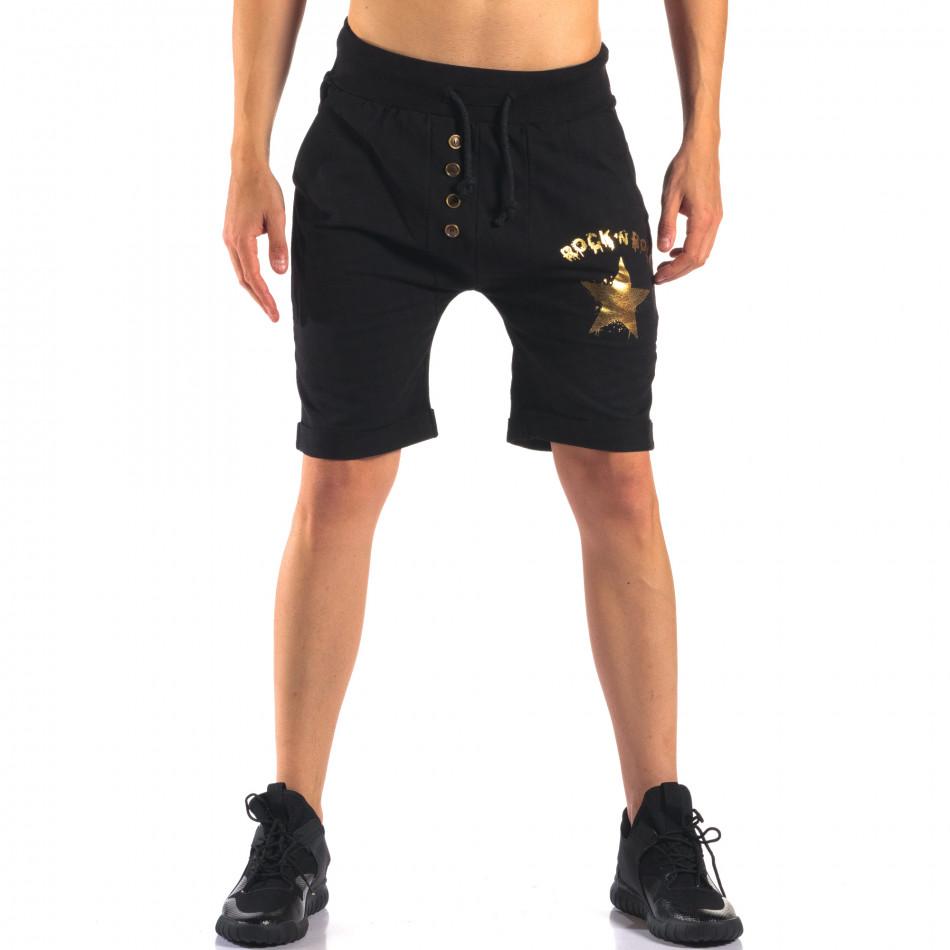Мъжки черни шорти със златна звезда it160616-12