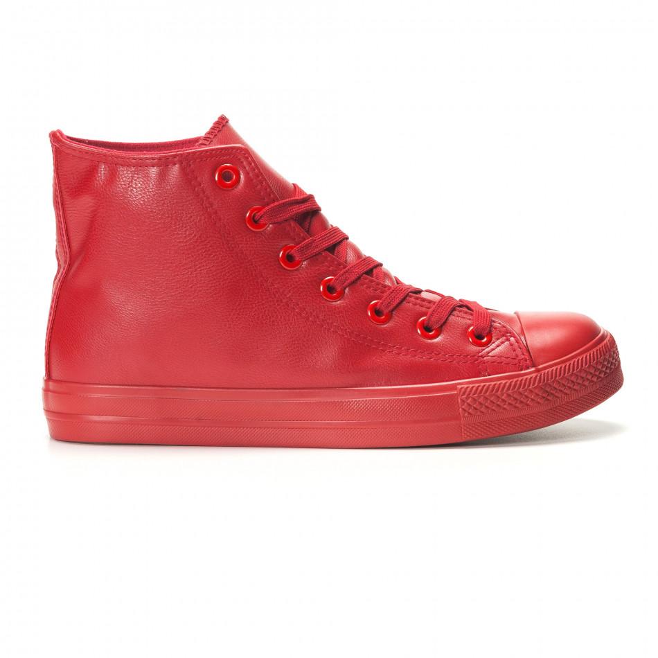 Мъжки червени високи кецове изчистен модел it140916-15