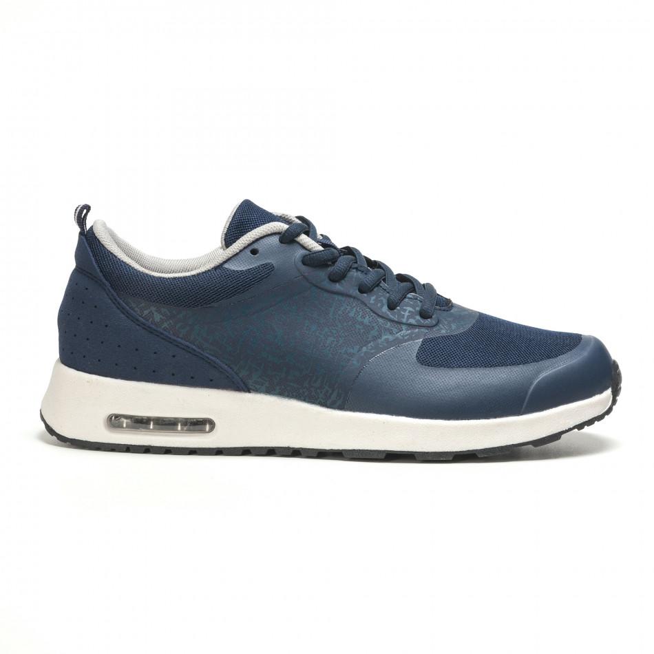 Мъжки тъмно сини маратонки с камери на подметките it210416-8