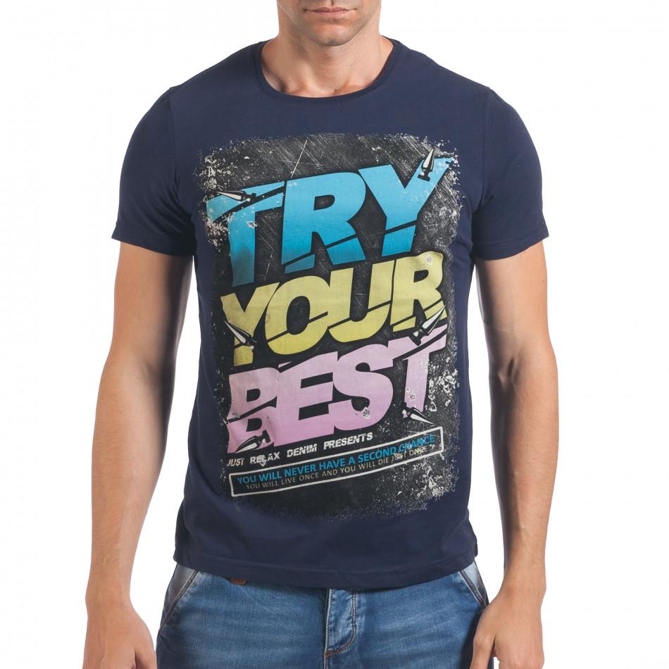 Мъжка тъмно синя тениска Try Your Best il060616-17