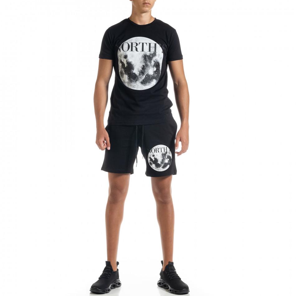 Черен мъжки спортен комплект Moon tr010720-2