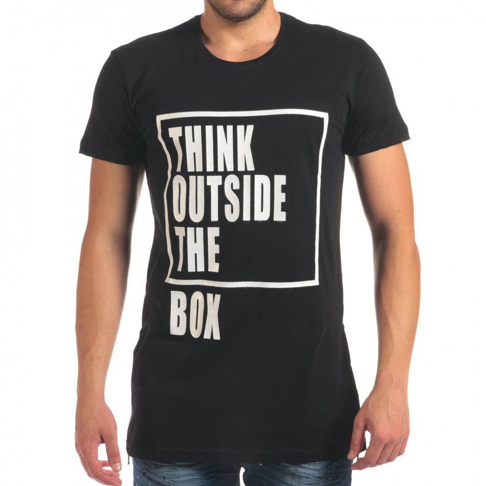 Мъжка черна тениска Think Outside The Box il210616-10