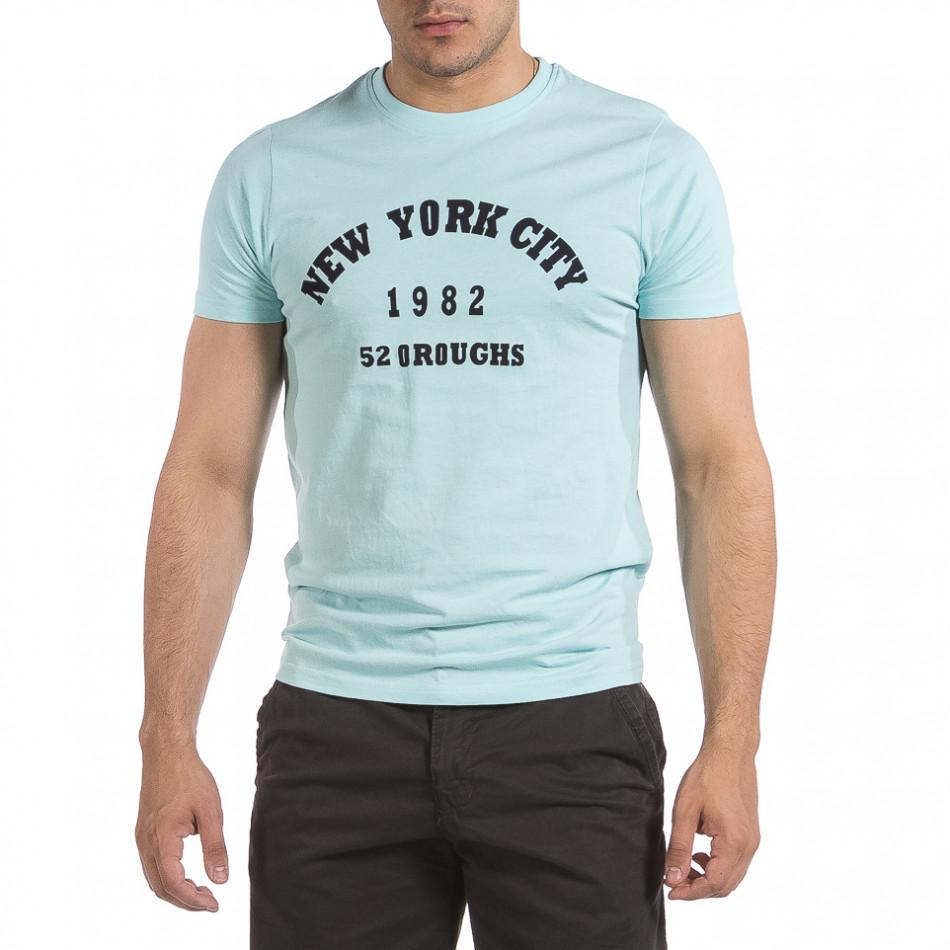 Мъжка тениска New York City цвят тюркоаз it040621-9