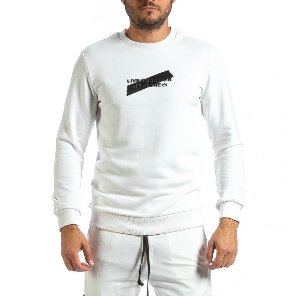 Мъжка ватирана бяла блуза tr070921-40