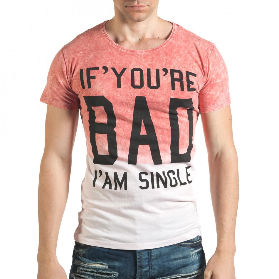 Розова мъжка тениска с надпис il140416-53