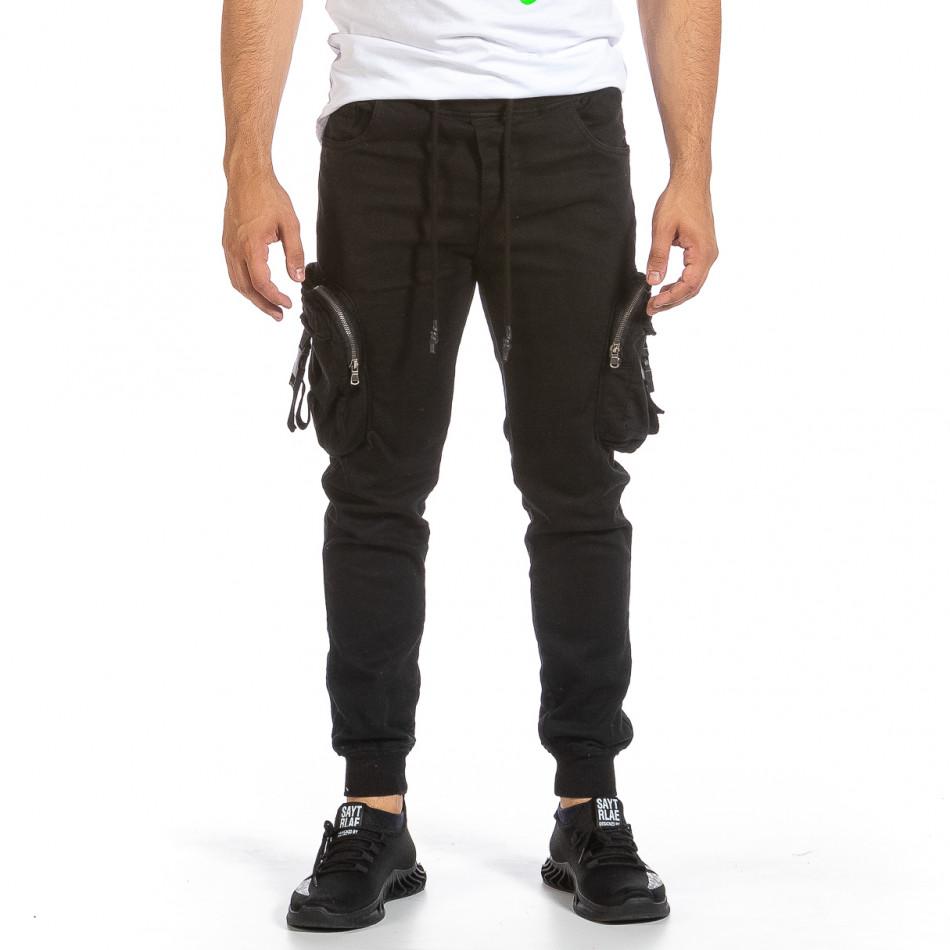 Черен карго панталон с трикотажен колан и маншети it240621-40