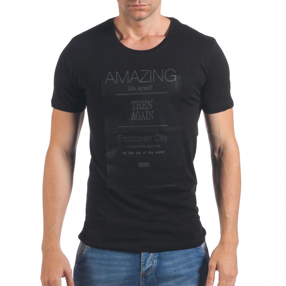 Мъжка черна тениска с надпис Amazing il060616-93