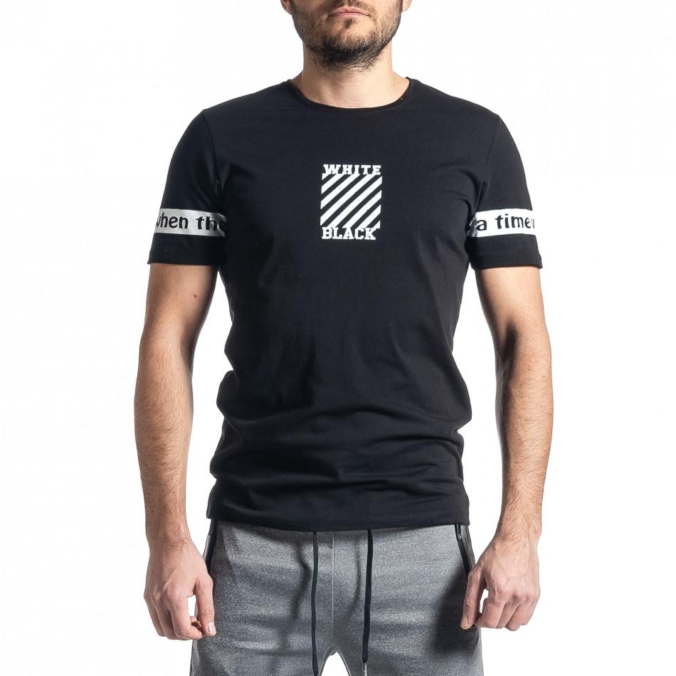 Мъжка черна тениска White Black tr010221-8