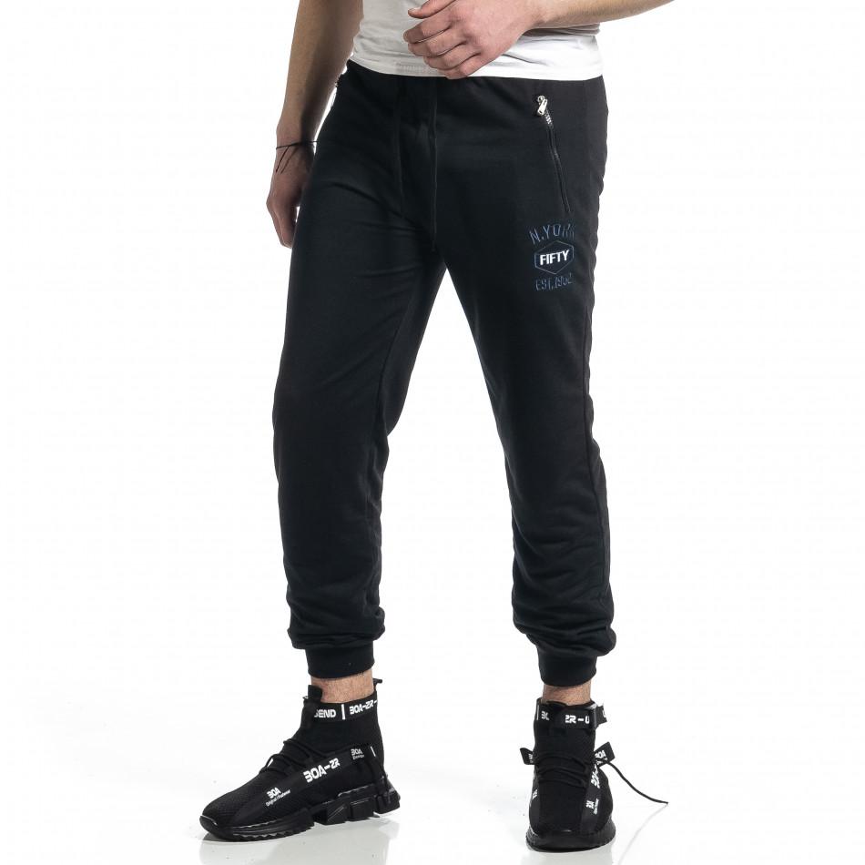 Мъжко черно долнище с бродирано лого it270221-25