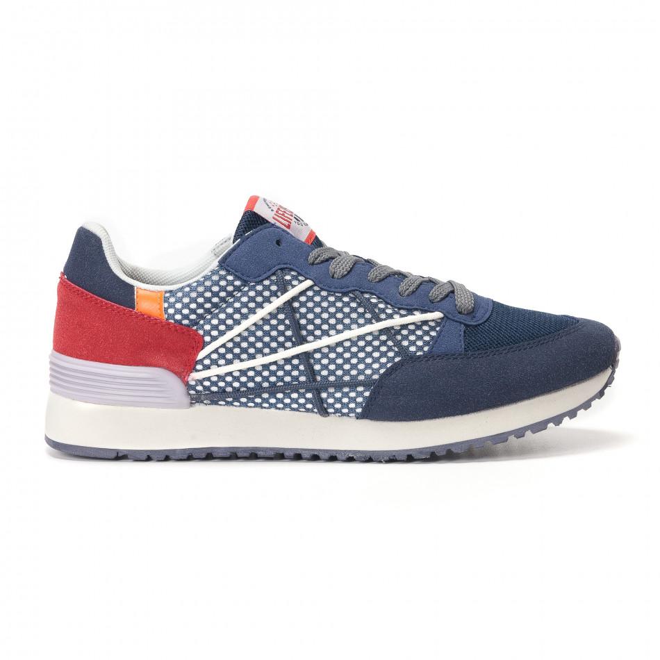 Мъжки сини маратонки на малки бели точки it250118-23