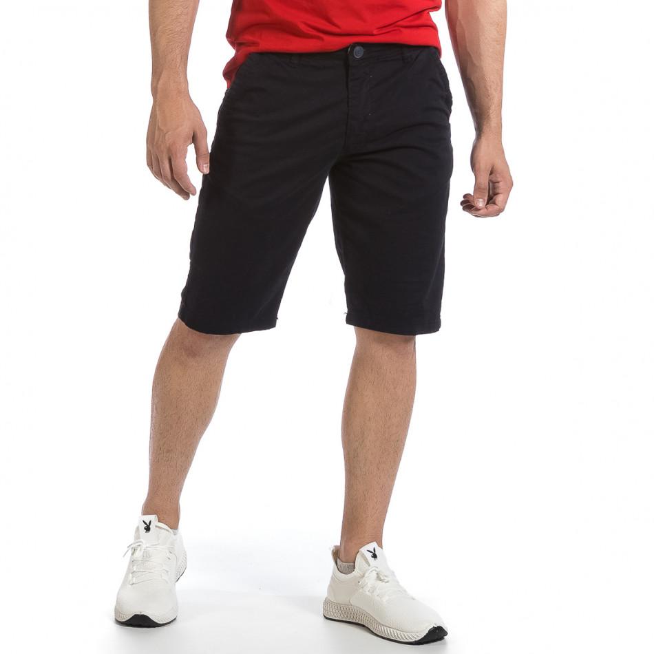 Мъжки тъмносини къси панталони & Big Size tr040621-24