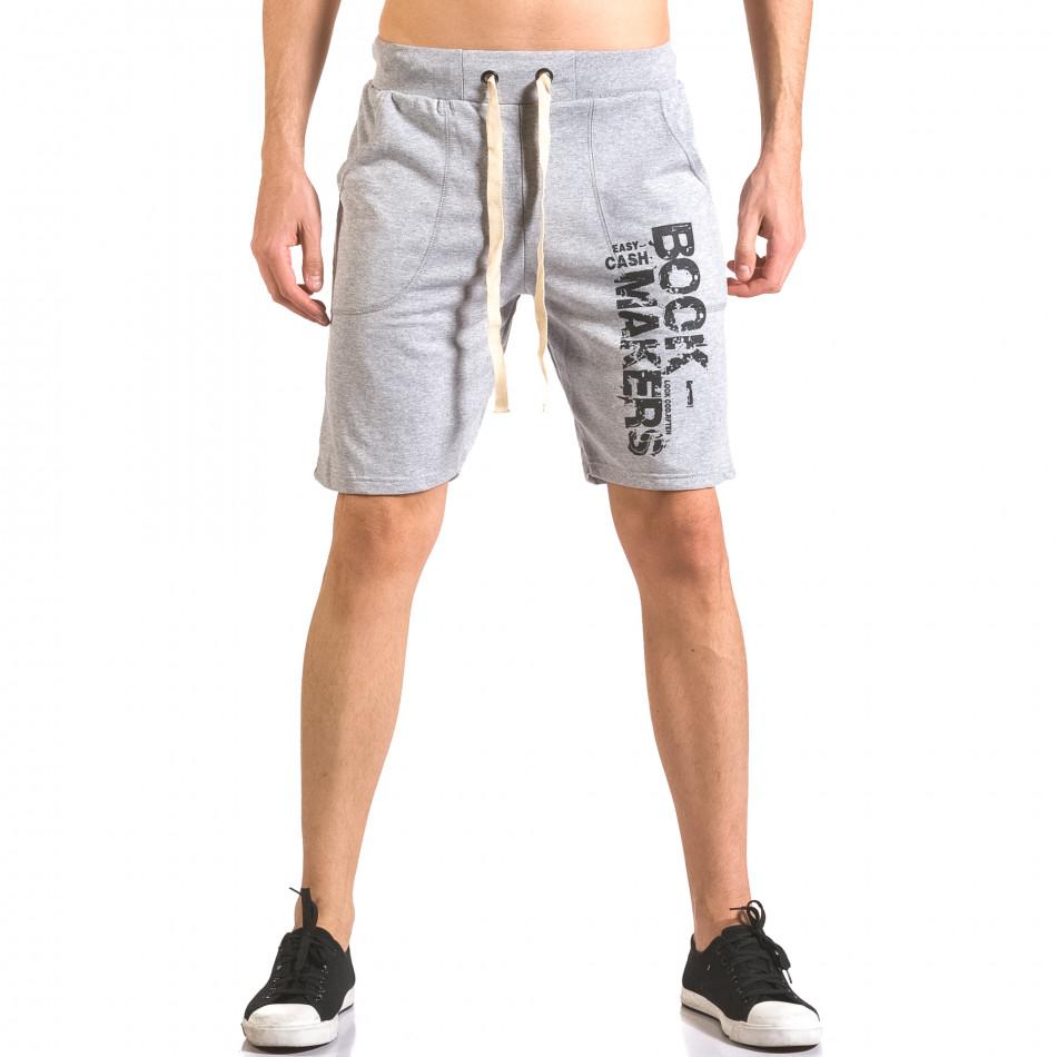 Мъжки сиви шорти за фитнес с надпис Book Makers ca050416-39