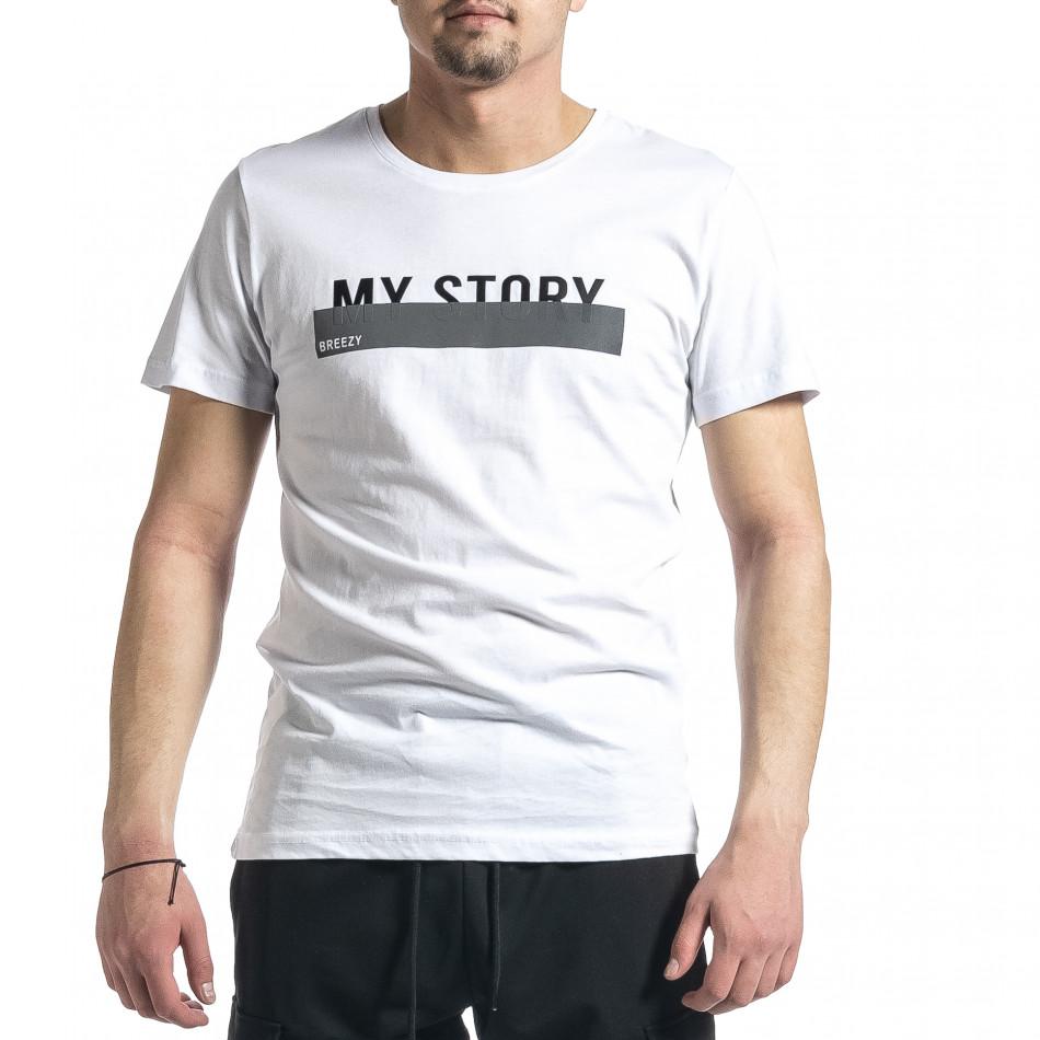 Мъжка бяла тениска My Story tr270221-41