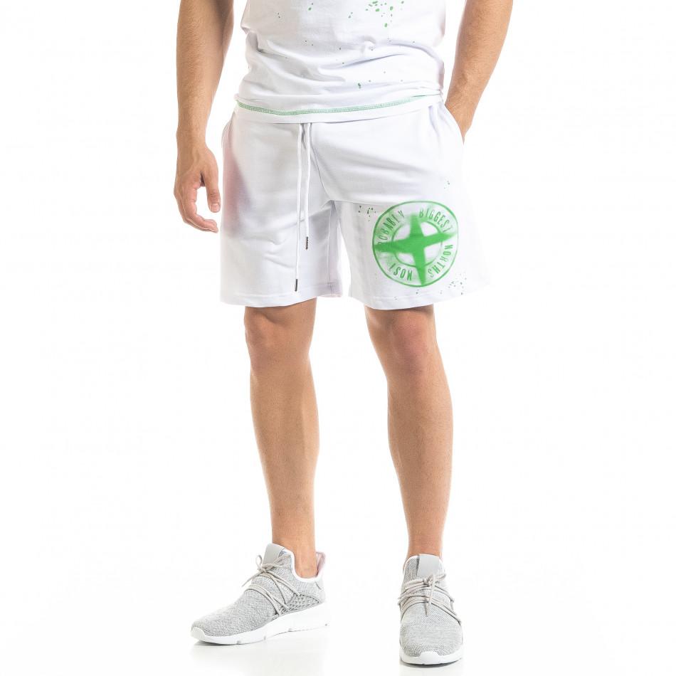 Бели мъжки шорти Compass tr010720-10