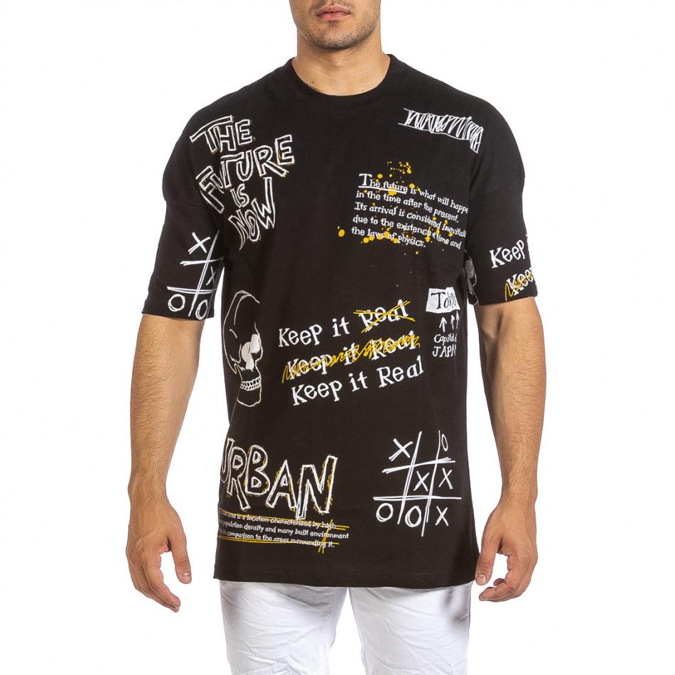 Oversize мъжка черна тениска с череп it240621-13