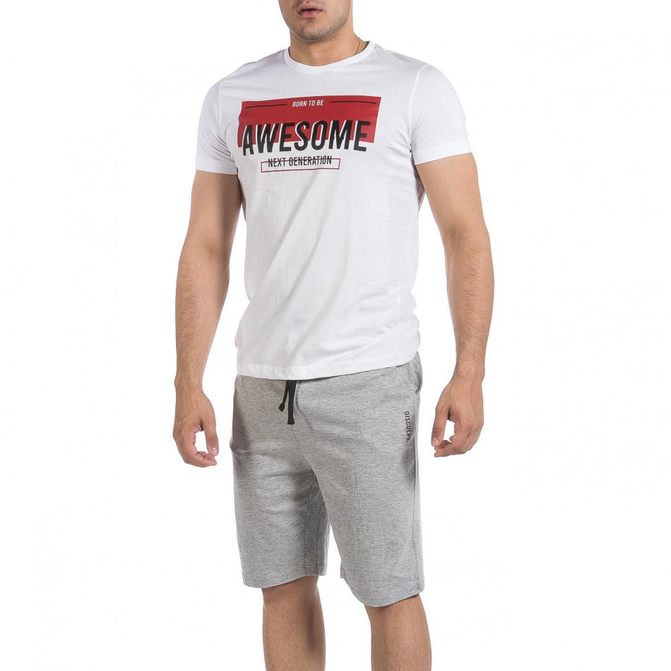 Мъжки комплект Awesome в бяло и сиво it040621-5