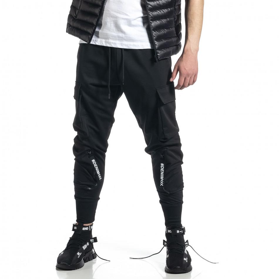 Мъжко черно долнище с обемни джобове gr270221-11