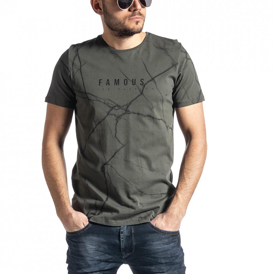 Мъжка зелена тениска Famous tr010221-3