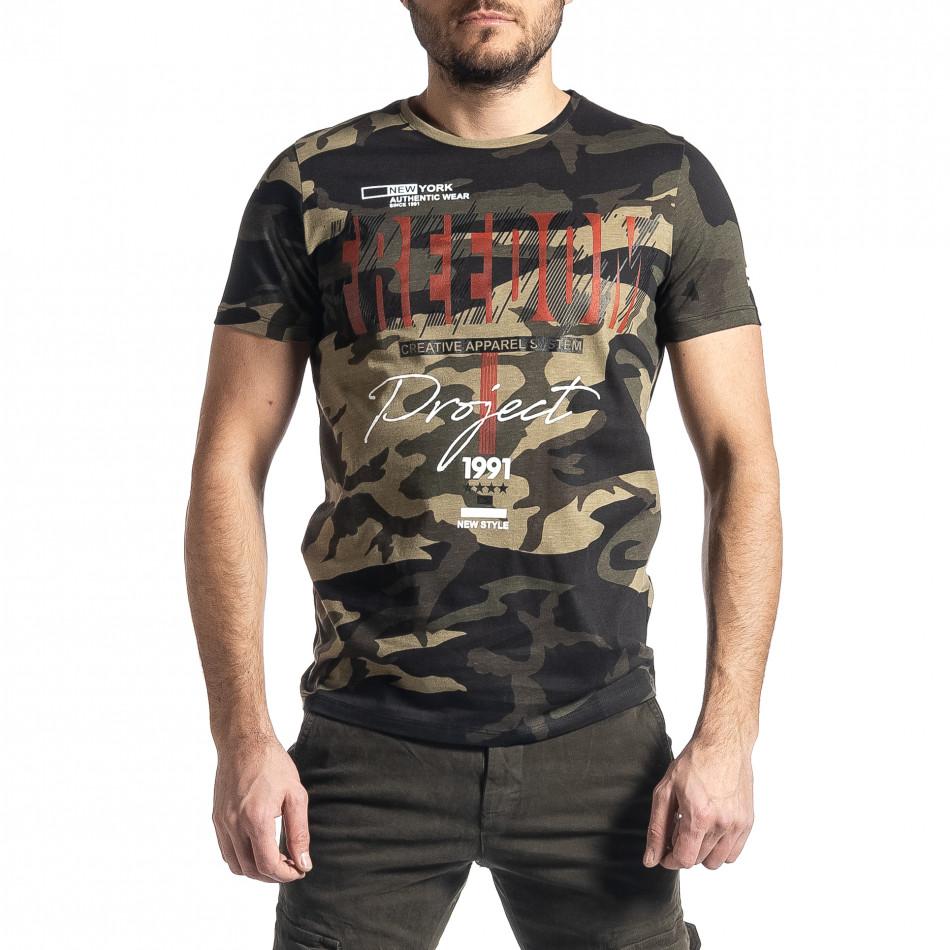 Мъжка тениска зелен камуфлаж с принт tr010221-22