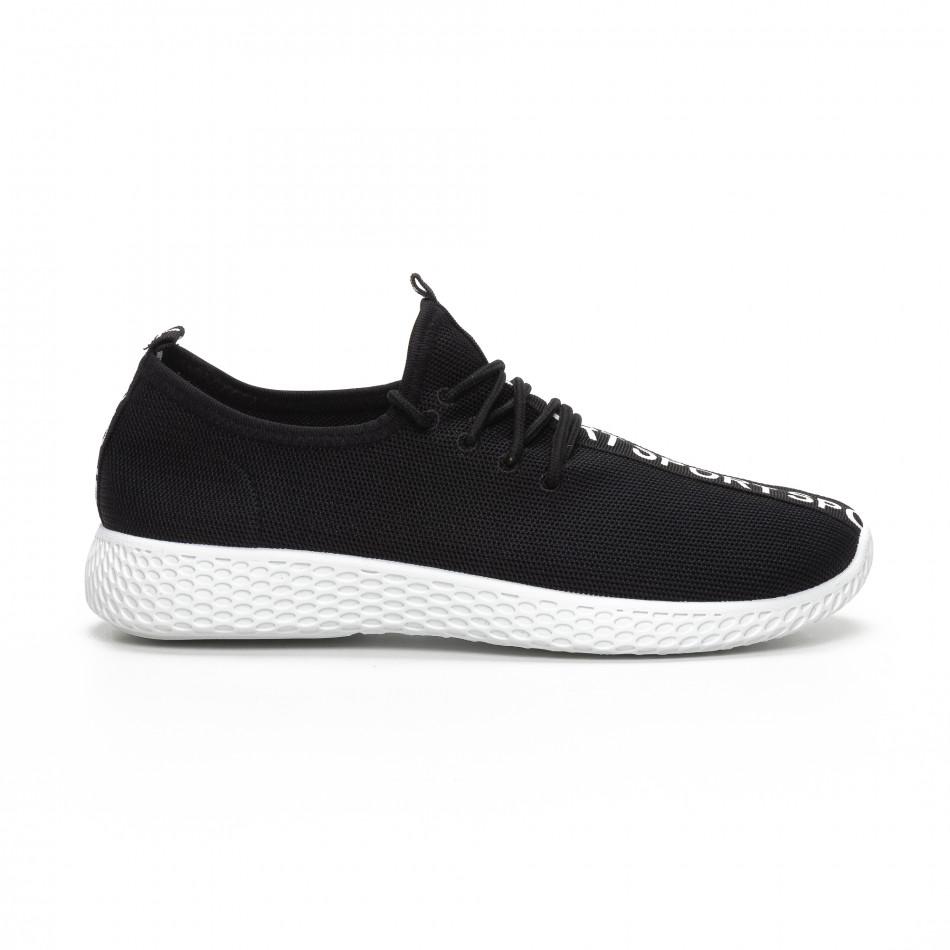 Мъжки текстилни спортни обувки в черно it240419-2