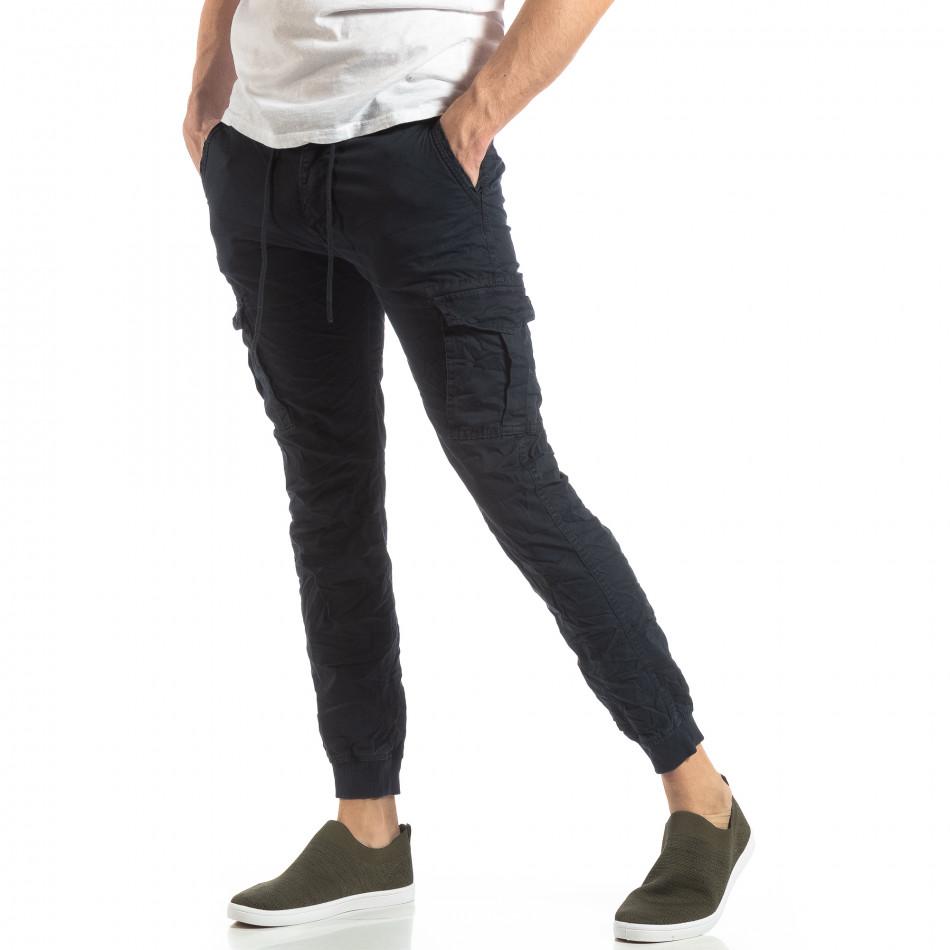 Син карго панталон с трикотажни маншети it210319-21