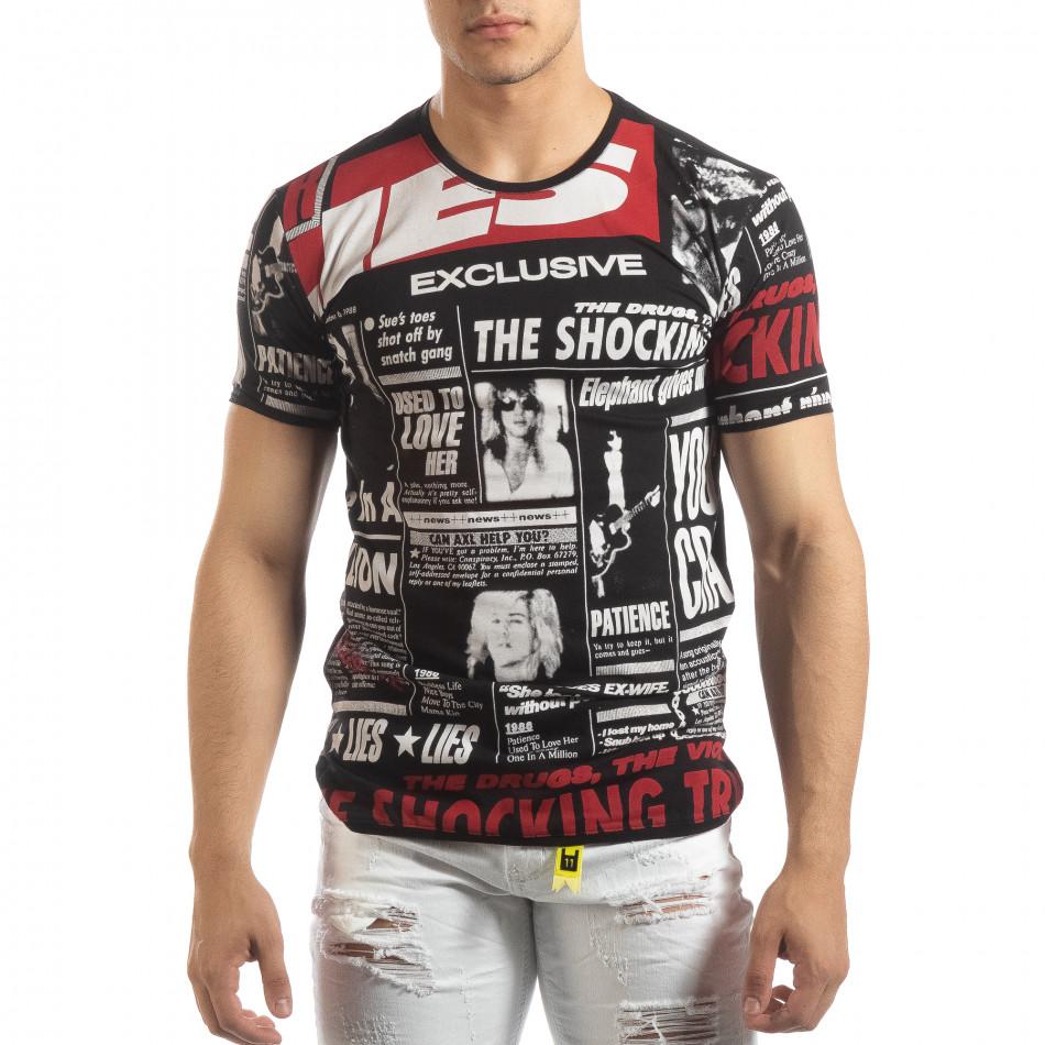 Мъжка тениска Exclusive News в черно it150419-87