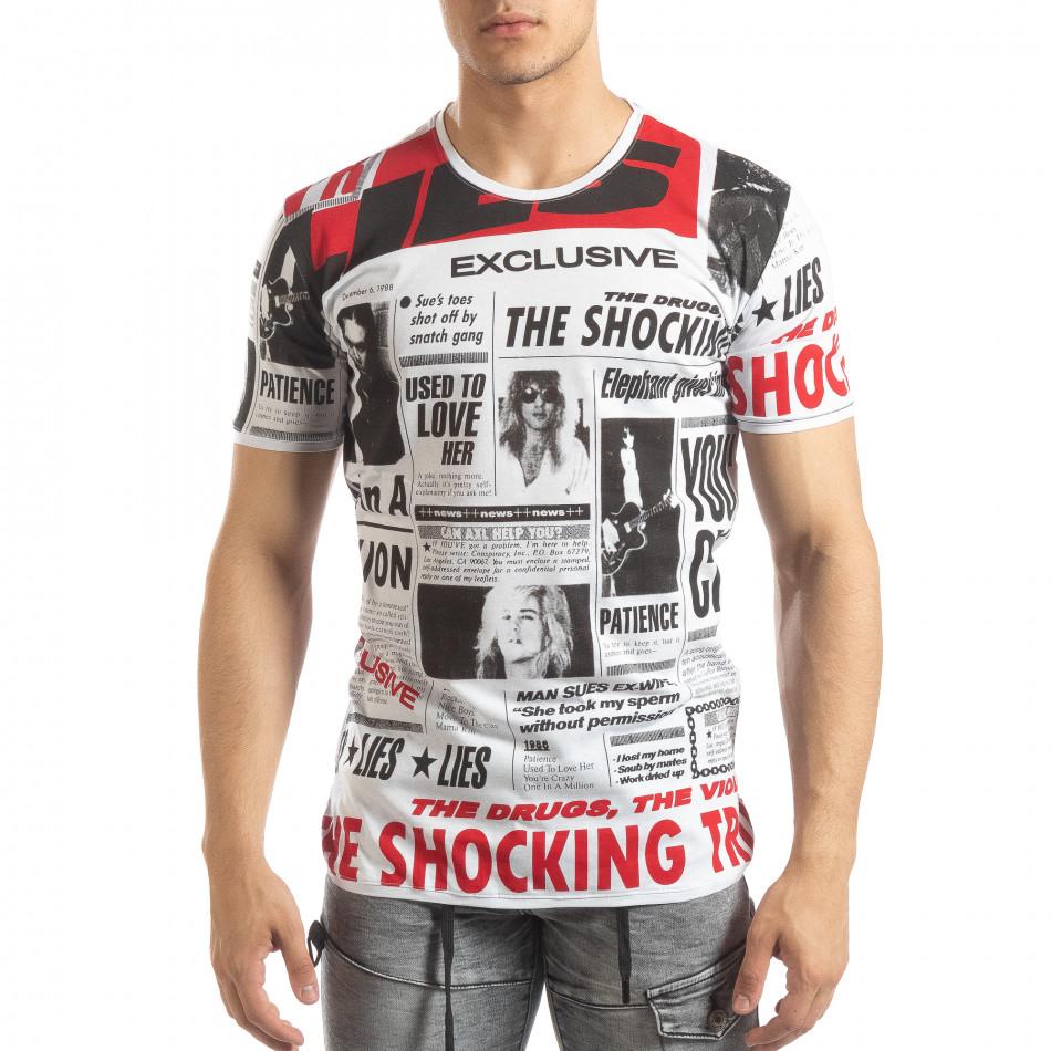 Мъжка тениска Exclusive News в бяло it150419-86