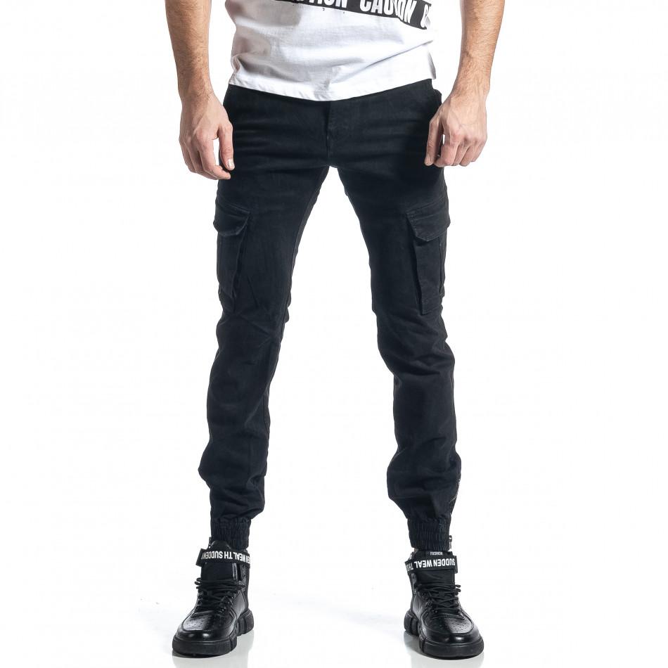 Черен панталон Cargo Jogger с ципове на крачолите it010221-43