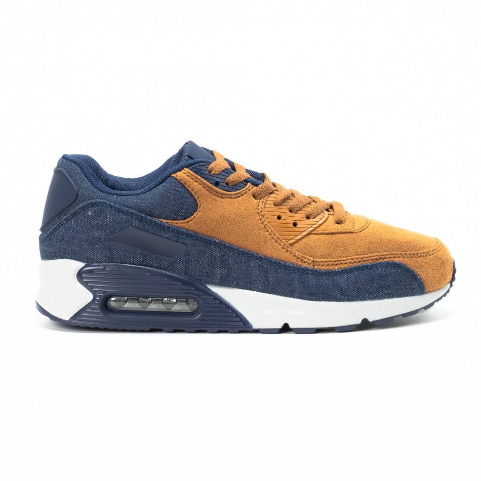 Комбинирани мъжки Air  маратонки в синьо и камел it140918-31