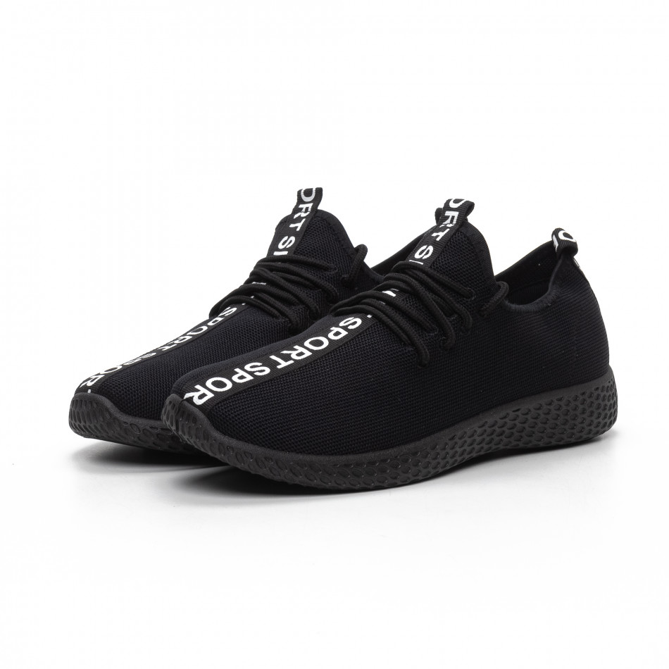 Мъжки текстилни спортни обувки All black it240419-1