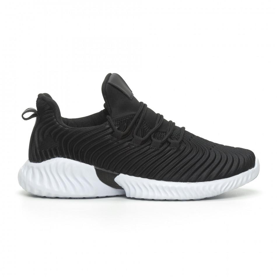 Черни мъжки ултралеки маратонки Wave дизайн  it100519-4