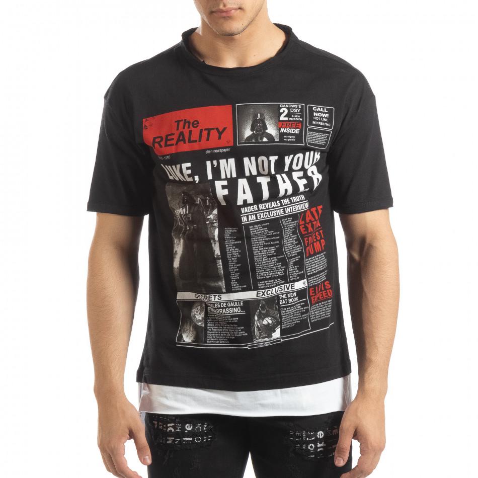 Мъжка черна тениска Darth Vader it150419-113