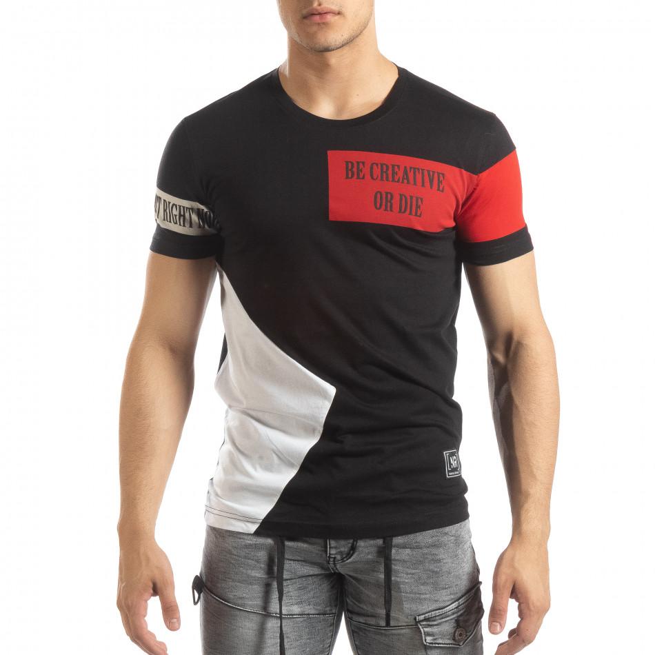 Черна мъжка тениска Be Creative it150419-65