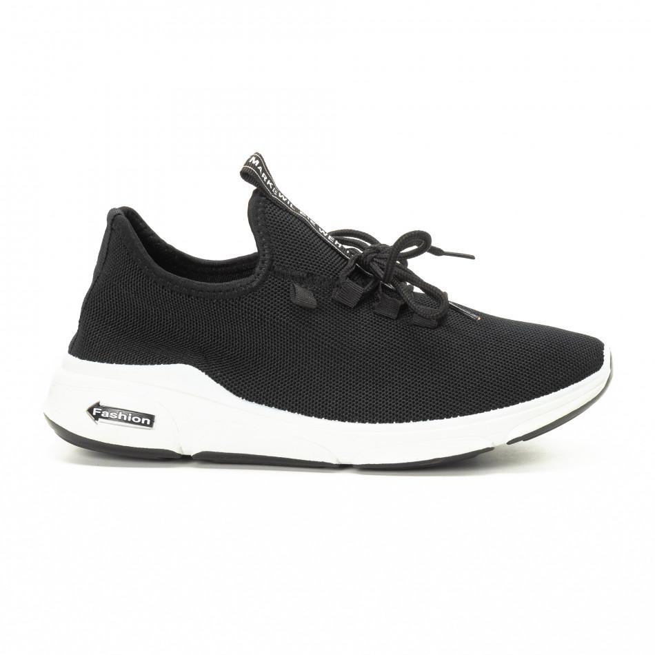 Плетени черни мъжки маратонки  it221018-36