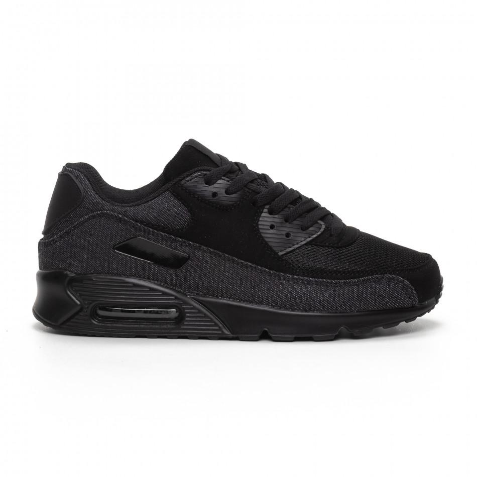 All black мъжки Air маратонки черен деним it240419-17