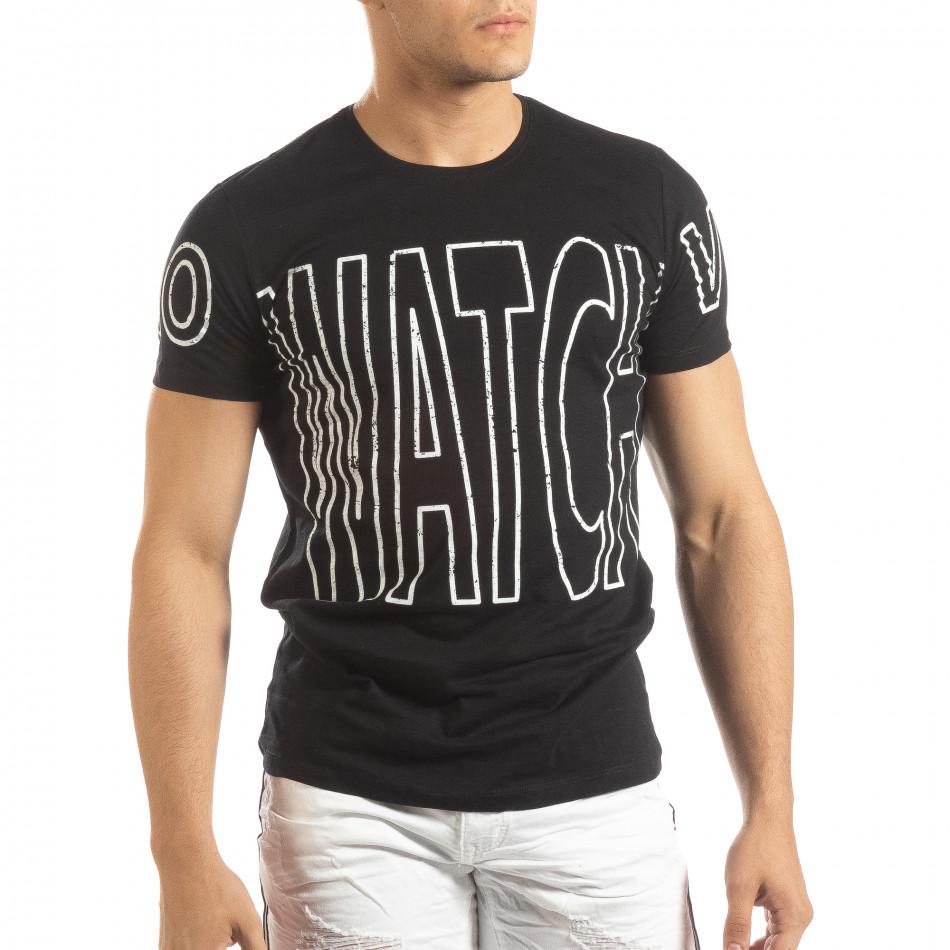 Черна мъжка тениска принт Watch it150419-101