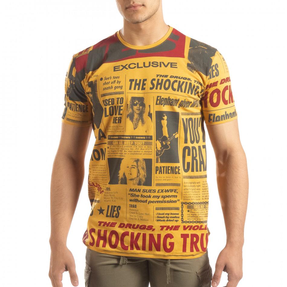 Мъжка тениска Exclusive News в камел  it150419-85