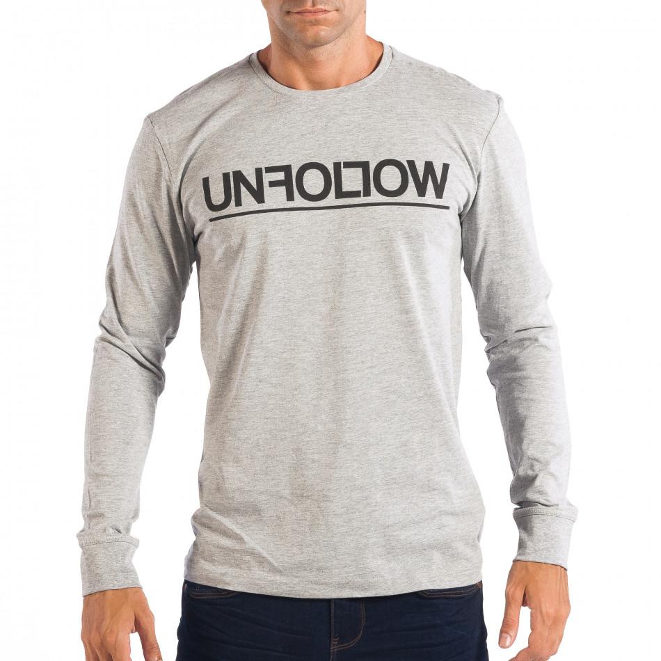 Мъжка сива блуза House UNFOLLOW lp070818-28
