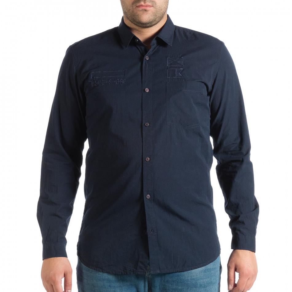 Синя мъжка риза Slim fit RESERVED с бродирано лого lp290918-174