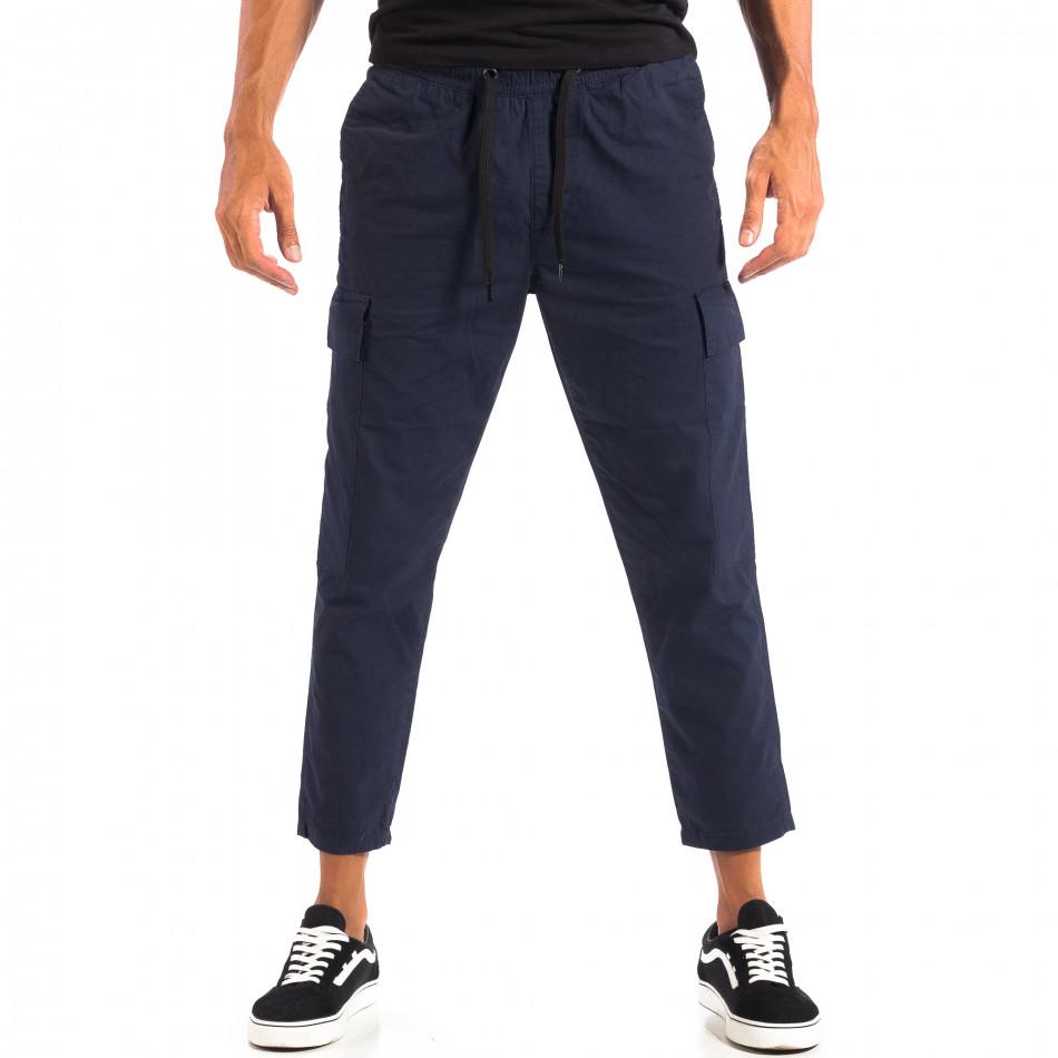 Мъжки Cropped Cargo панталон RESERVED lp060818-118